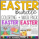 Easter Math BUNDLE: Math Pack and Multiplication Coloring! with GOOGLE Slides