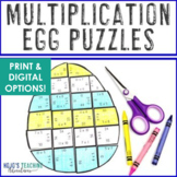 MULTIPLICATION Egg Puzzles | FUN Easter Math Centers or Ga