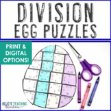 DIVISION Egg Puzzles | FUN Easter Math Games, Centers, Sta