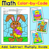 Easter Math Color by Code Bundle - Add, Subtract, Multiply