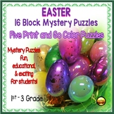 Easter Math Coordinate Graphing Pictures Easter Activities