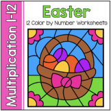 Easter Math | Differentiated Multiplication Worksheets for Facts 1-12
