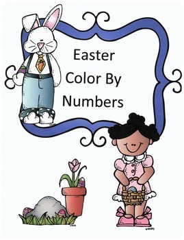 Easter Math Division Color By Numbers