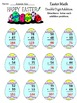 Easter Activities: Easter Math Drills Addition & Subtraction Activity Packet