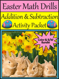 Easter Activities: Easter Math Drills Bundle Addition & Subtraction - Color&BW