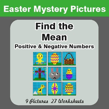 Easter Math: Find the Mean (average) - Color-By-Number Math Mystery Pictures