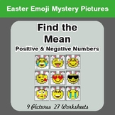 Easter Math: Find the Mean (average) - Color-By-Number Mys