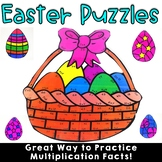 Easter Math Game - Multiplication Puzzles