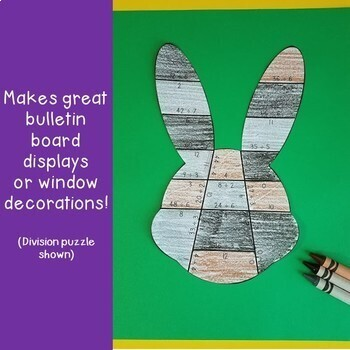 MULTIPLICATION Bunny Puzzles - Great Easter Math Centers or Activities!