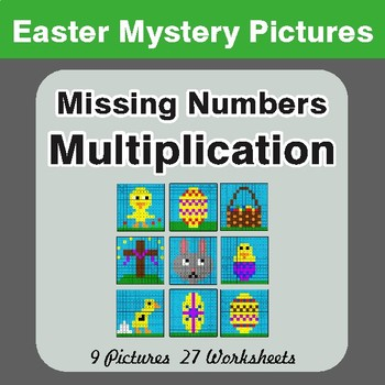 Easter Math: Missing Numbers Multiplication - Color-By-Number Mystery Pictures