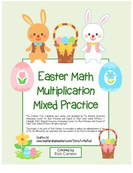 """Easter Math"" Mixed Multiplication – Common Core - Multiplication Fun! (color)"
