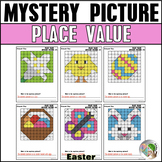 Easter Math Mystery Picture Place Value - Easter Activities