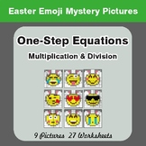 Easter Math: One Step Equations: Multiplication & Division