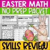 Easter Math Packet - Mean, Median, Mode, Prime Numbers, Decimal Division, More!