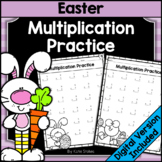 Easter Math Single Digit Multiplication Worksheets | Printable & Digital