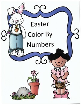 Easter Math Subtraction Color By Numbers