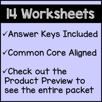 Easter Math Worksheets 3rd Grade Common Core By Teaching Buddy Loves