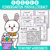 Easter Math and Literacy - Easter Activities for Kindergar