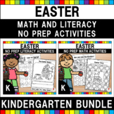 Easter Math and Literacy Worksheets (Kindergarten Bundle)