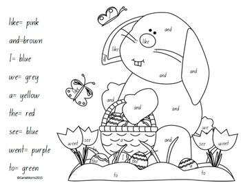 Easter Mathematics English/Literacy Resource Fun Kindergarten Lower Primary
