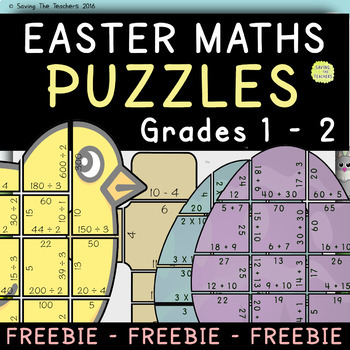 Easter Maths Puzzles: Grades 1 - 2 FREEBIE