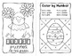 Easter Mini Puzzle Book for First Graders
