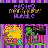 Easter Multiplication Color-By-Number Bundle
