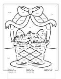 Easter Multiplication Coloring Worksheet for Middle School