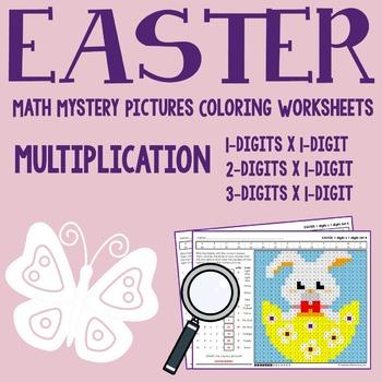 Easter Multiplication Coloring Worksheets