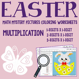 Easter Math Multiplication, Easter Multiplication Color by Number Worksheets