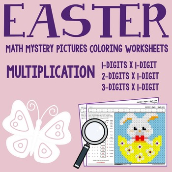 Easter Math Multiplication, Easter Multiplication Color by Number Worksheets