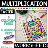 Easter Multiplication Coloring Worksheets Solve and Color