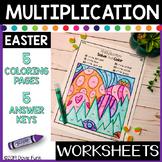 Easter Multiplication Coloring Worksheets Math