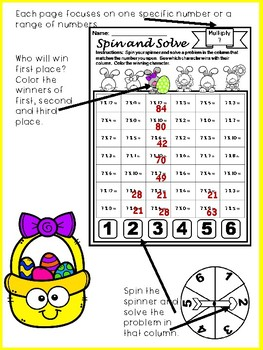Easter Multiplication Spin and Solve Math Centers