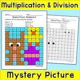 Easter Math Multiplication and Division Easter Bunny Myste