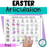 Easter Spring Articulation Sound Worksheets No Prep Speech Therapy Digital