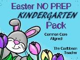 Easter NO PREP Kindergarten Language Arts Pack - Common Core Aligned!