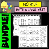 Easter NO PREP Printables BUNDLE