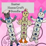 Easter Name Craft Bundle - 3 Sets of Easter Animal Crafts - Spring Crafts