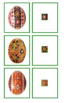Easter Pack Montessori-inspired
