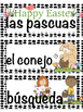 Easter Pascuas - Vocab Bundle and Literacy Centers - Spanish