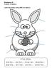 Easter Performance Poetry Y1/2     (K/1st Grade)