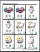 Easter Pre-K/K Pack (English with Traditional Chinese)