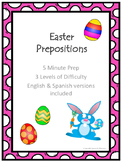 Easter Prepositions Pack - English and Spanish versions
