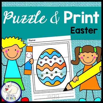 Easter: Puzzle & Print
