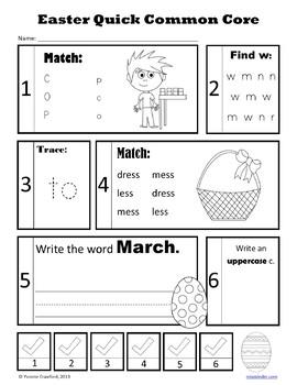 Easter No Prep Common Core Literacy (kindergarten)