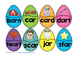 Easter R Controlled Vowel Puzzles