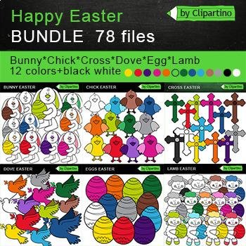 Easter Bundle Clipart