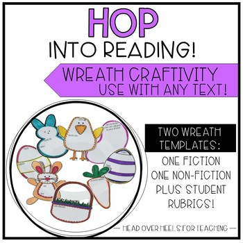 Easter Reading Wreath Craftivity {Use with any fiction or non-fiction text}
