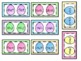 Easter Real or Nonsense Rhyme FREEBIE